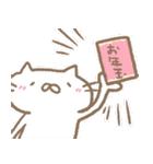 にゃんたろーの日常winter(個別スタンプ:27)