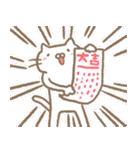 にゃんたろーの日常winter(個別スタンプ:30)
