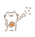 にゃんたろーの日常winter(個別スタンプ:37)