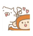 にゃんたろーの日常winter(個別スタンプ:40)