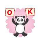 greeting_panda(個別スタンプ:1)