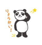 greeting_panda(個別スタンプ:2)