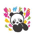 greeting_panda(個別スタンプ:3)