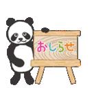 greeting_panda(個別スタンプ:4)