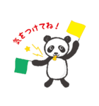 greeting_panda(個別スタンプ:5)