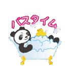 greeting_panda(個別スタンプ:8)