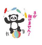 greeting_panda(個別スタンプ:10)