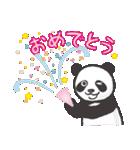 greeting_panda(個別スタンプ:11)
