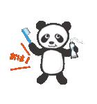 greeting_panda(個別スタンプ:14)