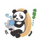 greeting_panda(個別スタンプ:15)
