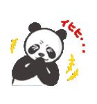 greeting_panda(個別スタンプ:17)