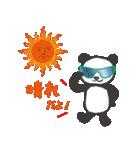 greeting_panda(個別スタンプ:18)