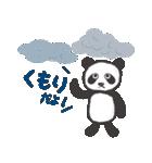 greeting_panda(個別スタンプ:19)