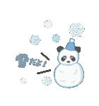 greeting_panda(個別スタンプ:21)