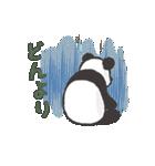 greeting_panda(個別スタンプ:23)