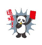 greeting_panda(個別スタンプ:24)