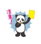 greeting_panda(個別スタンプ:25)