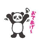 greeting_panda(個別スタンプ:27)