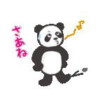 greeting_panda(個別スタンプ:28)