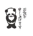 greeting_panda(個別スタンプ:30)