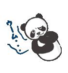 greeting_panda(個別スタンプ:31)
