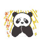 greeting_panda(個別スタンプ:32)