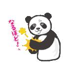 greeting_panda(個別スタンプ:33)