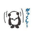 greeting_panda(個別スタンプ:35)
