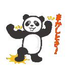 greeting_panda(個別スタンプ:36)
