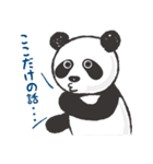 greeting_panda(個別スタンプ:37)