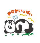 greeting_panda(個別スタンプ:38)
