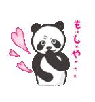 greeting_panda(個別スタンプ:39)