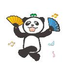 greeting_panda(個別スタンプ:40)
