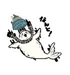 南北極地動物園~冬の装い~(個別スタンプ:03)