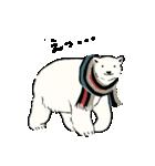 南北極地動物園~冬の装い~(個別スタンプ:04)