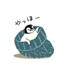 南北極地動物園~冬の装い~(個別スタンプ:08)
