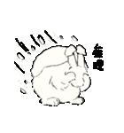 南北極地動物園~冬の装い~(個別スタンプ:12)