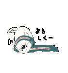 南北極地動物園~冬の装い~(個別スタンプ:15)