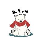 南北極地動物園~冬の装い~(個別スタンプ:22)