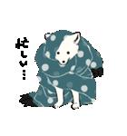 南北極地動物園~冬の装い~(個別スタンプ:23)
