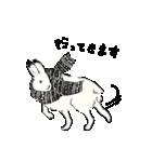 南北極地動物園~冬の装い~(個別スタンプ:24)
