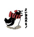 南北極地動物園~冬の装い~(個別スタンプ:33)