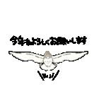 南北極地動物園~冬の装い~(個別スタンプ:36)