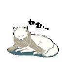 南北極地動物園~冬の装い~(個別スタンプ:38)