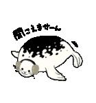 南北極地動物園~冬の装い~(個別スタンプ:39)