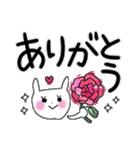 花*花うさぎスタンプ(字が大きい)(個別スタンプ:01)