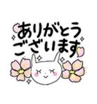 花*花うさぎスタンプ(字が大きい)(個別スタンプ:02)