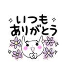 花*花うさぎスタンプ(字が大きい)(個別スタンプ:03)