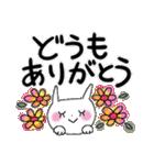 花*花うさぎスタンプ(字が大きい)(個別スタンプ:04)