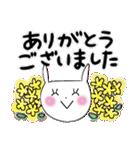 花*花うさぎスタンプ(字が大きい)(個別スタンプ:05)